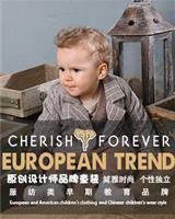 CHERISHFOREVER婴童装品牌