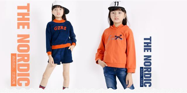 杰米熊时尚童装品牌