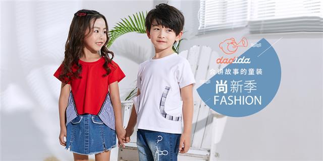 嗒嘀嗒时尚童装品牌