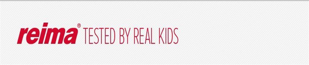 Reima童裝品牌