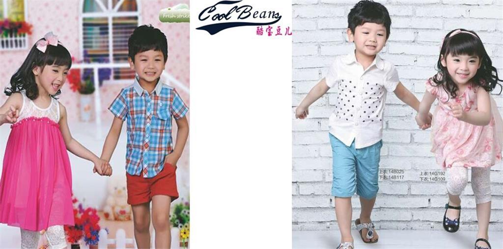 酷寶豆兒童裝品牌