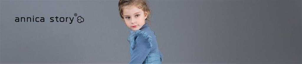 艾尼卡故事童裝品牌