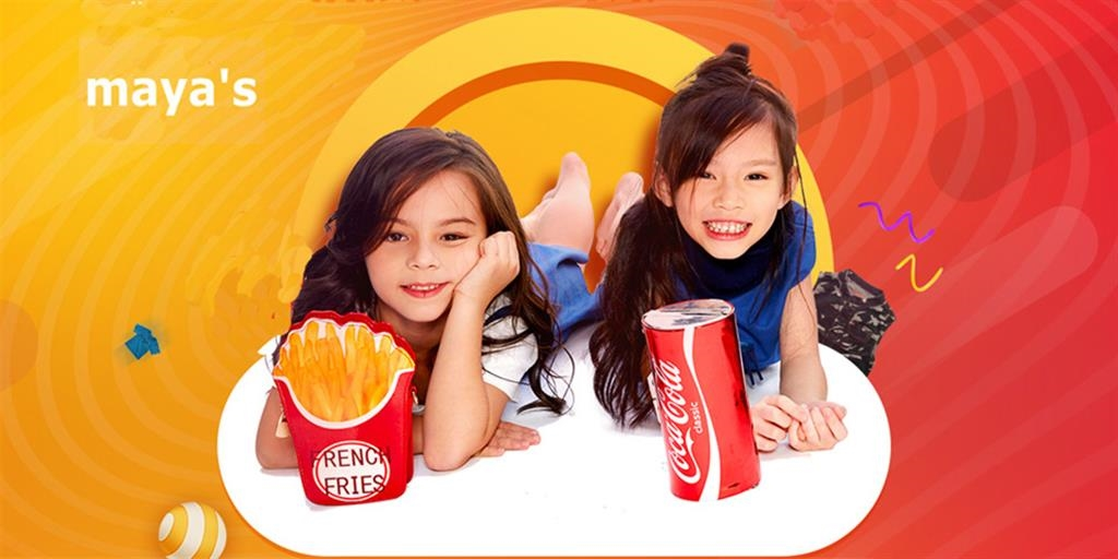 mayas童裝品牌