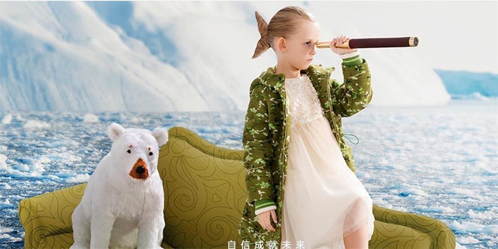 时尚小鱼童装品牌
