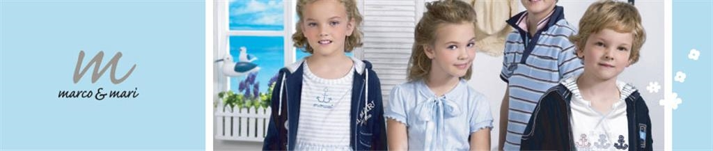马可玛瑞童装品牌