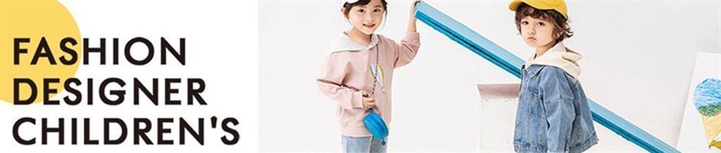 米拉米諾童裝品牌