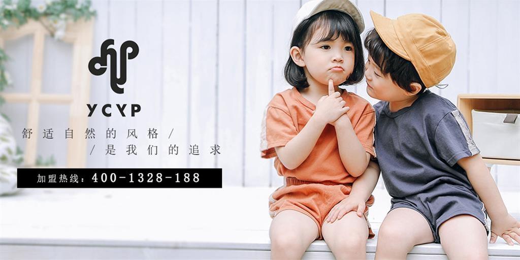 衣城优品童装品牌