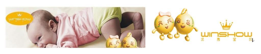 沅秀寶貝童裝品牌