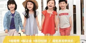 酷小孩时尚童装品牌