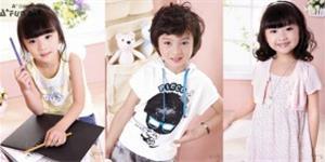 优の诚时尚童装品牌