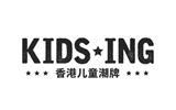 KIDS.ING童装