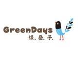 綠疊子童裝
