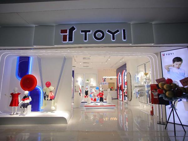 TOYI童装店铺展示