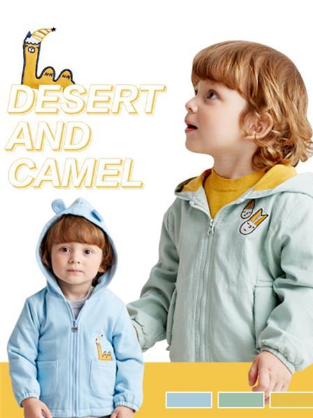 青蛙皇子童装产品图片