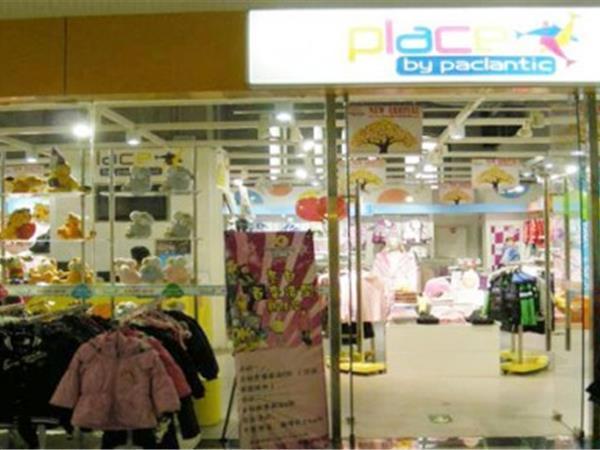 派克蘭帝童裝店鋪展示