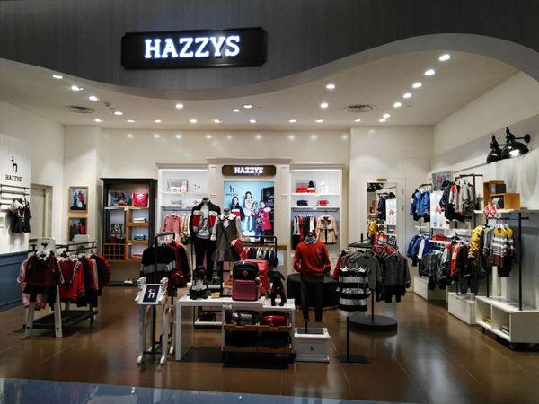 哈吉斯童裝店鋪展示