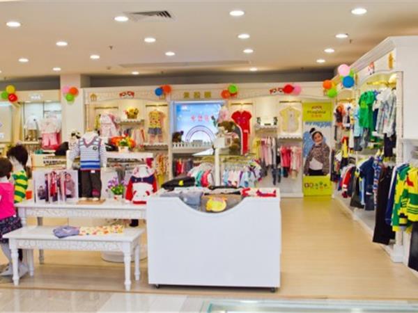 米拉熊童裝店鋪展示