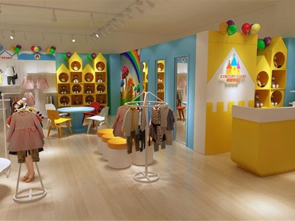 世紀童話童裝店鋪展示
