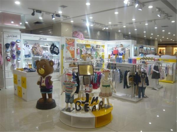 杰米熊童裝店鋪展示