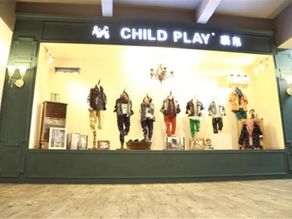 裘帛童裝店鋪展示