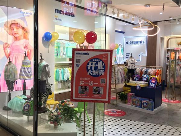蒙蒙摩米童装店铺展示