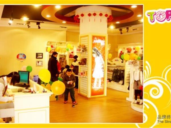 季季乐童装店铺展示