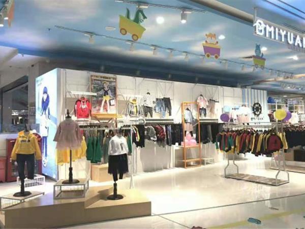 歐米源童裝店鋪展示