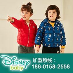 迪士尼宝宝童装品牌