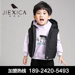 杰西凯童装品牌