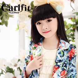 卡儿菲特童装品牌
