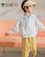 植木时尚童装品牌