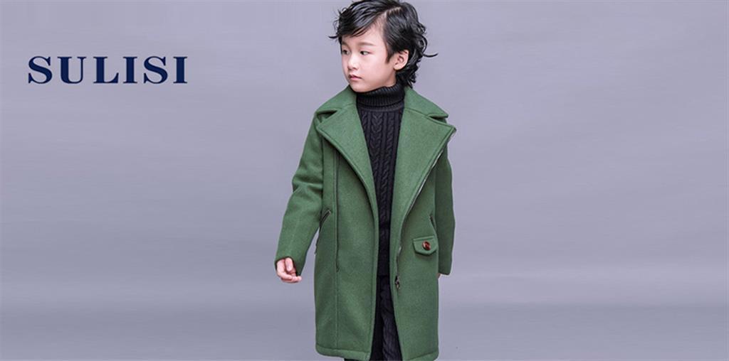 SULISI WEEKENDS童装品牌