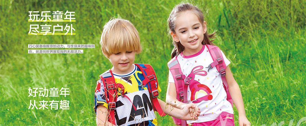 垦牧童装品牌