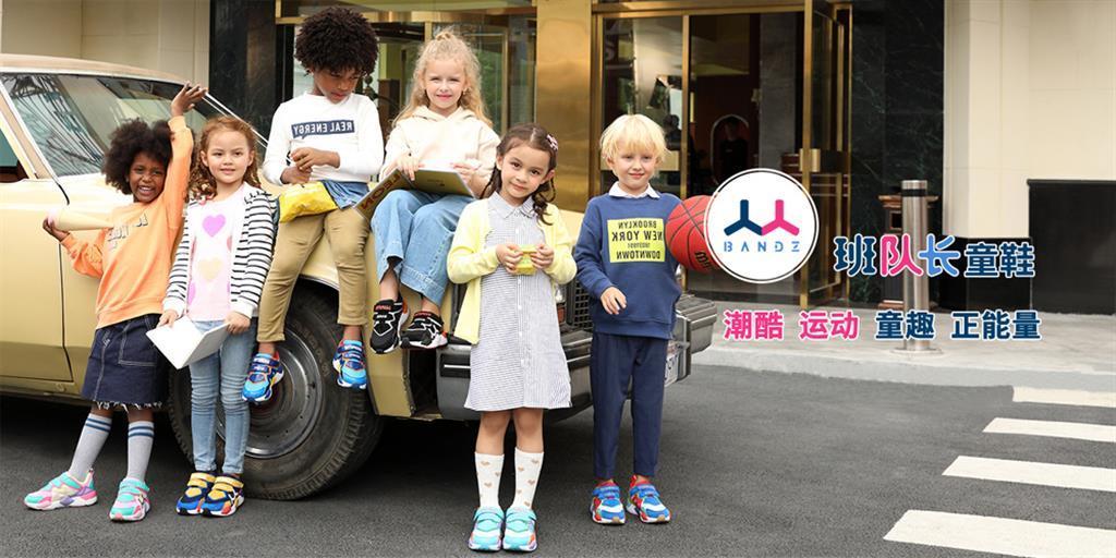 摩利特(广州)儿童产品有限公司