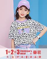 123童装加盟