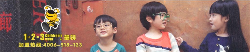 123童装品牌