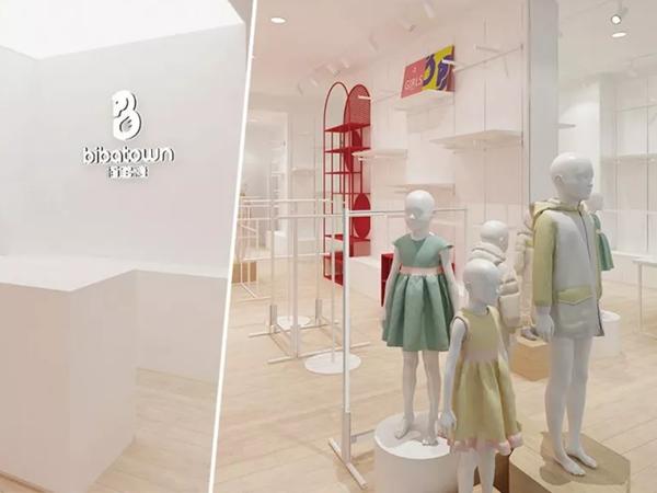 佰宝糖童装店铺展示